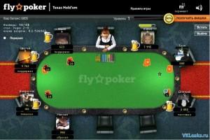 1328709809_fly-poker
