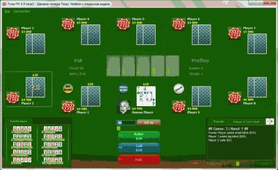 pokerth-games-400x245