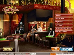 1343568923_casino_big_azart_3