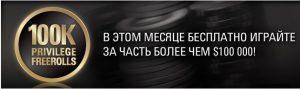 992d01f85de20f46598db8bbe48d30fb