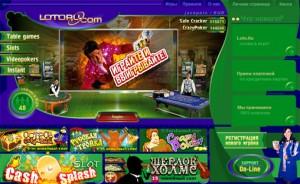 Lotorucom-casino