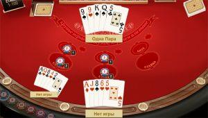 Oazis poker