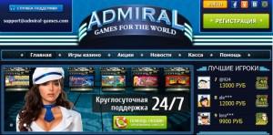 Screenshot_Admiral
