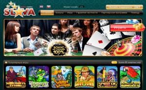 Slava-casino