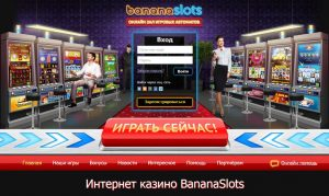 bananaslots(3)