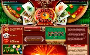 golden-cave-casino