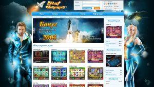 otzyvy-kazino-slot-voyager