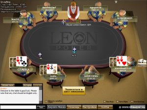 leon-poker-stud-poker