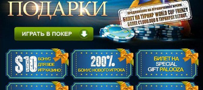 mittwoch lotto online spielen